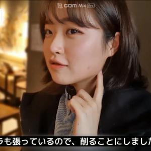 【韓国整形/整形VLOG】レベチの可愛さ!輪郭・顔面脂肪吸引・鼻整形