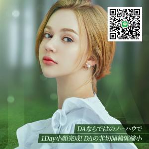 [韓国美容皮膚科]骨切らなくて小顔形成!DAハイエルフ輪郭術リアル症例