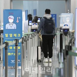 [韓国情報・コロナ情報]海外入国者の隔離免除Q&A