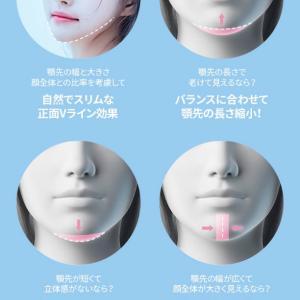 【韓国美容整形】DA顔面輪郭♡完璧なバランスの顎先延長術
