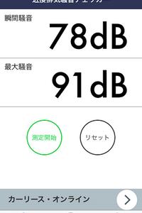 SAKURAマフラー動画