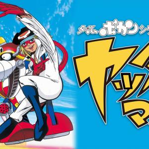 アニメ批評その204 タイムボカンシリーズ ヤッターマン