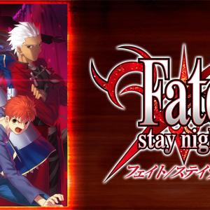 アニメ批評その227 Fate/stay night