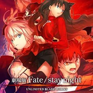アニメ批評その274 Fate/stay night UNLIMITED BLADE WORKS 劇場版