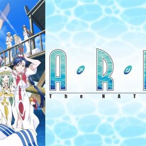 アニメ批評その371 ARIA The NATURAL