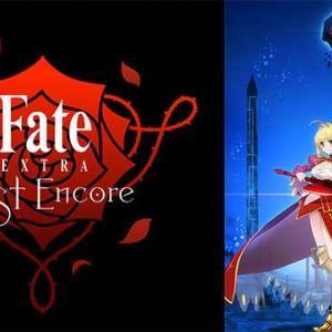 アニメ批評その585 Fate/EXTRA Last Encore