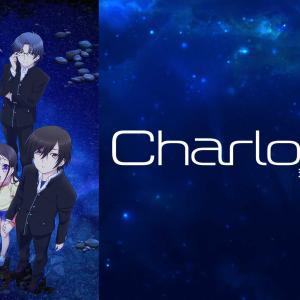 アニメ批評その588 Charlotte