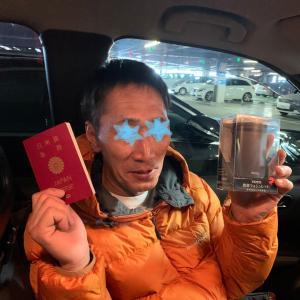 初めてのフィリピン珍道中の旅①遅延とタバコ問題。