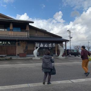 2020雪山日誌①関温泉と休暇村。