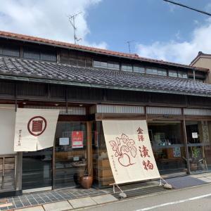 オカンバースデーツアー2020 @金沢へちょっと寄り道〜japan dining emu