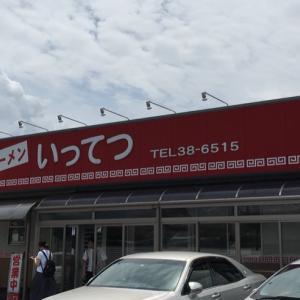 宮崎〜鹿児島の旅①ラーメンいってつ編。
