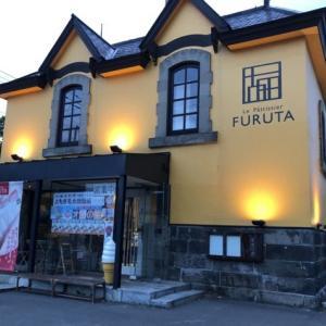 【札幌】Le pattissier furuta【東区】TVで何度も紹介されている人気スイーツ店!和菓子もあり!2020.5月更新