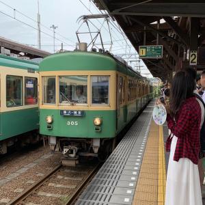 夫、鎌倉に行く