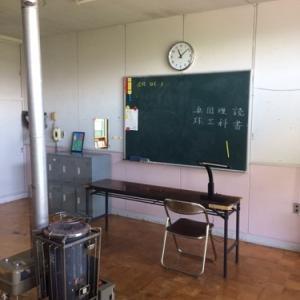 中間教室に行ってみたよ