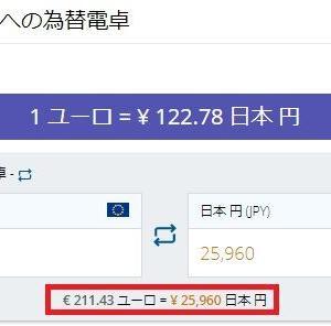 新着!FX(14分取引)+25,900-