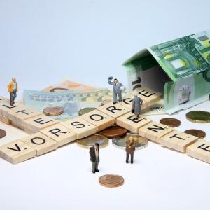 退職金がどのくらいか把握していますか?