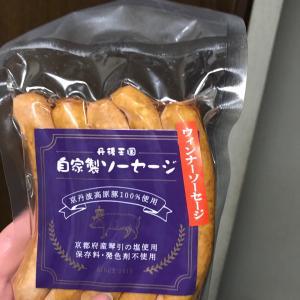 蟹食べ行こう〜♪♪