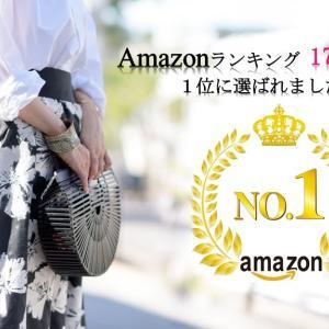 初の電子書籍【17部門で1位獲得】ありがとうございました。