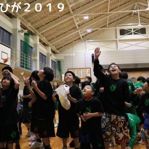 2019/4/30 滋賀県安曇川合宿 1日目【NO.2】