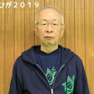 2019年度 監督、コーチ紹介