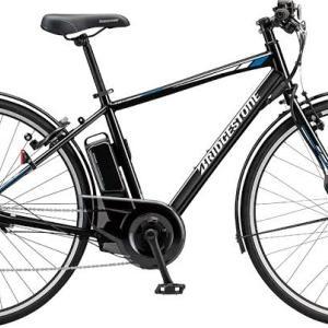 最高にかっこいい電動アシスト自転車を見つけた