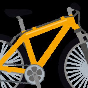 普段使ってる自転車はいくらで買った?