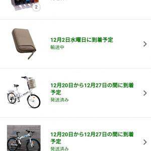 3000円の自転車発送されたンゴw