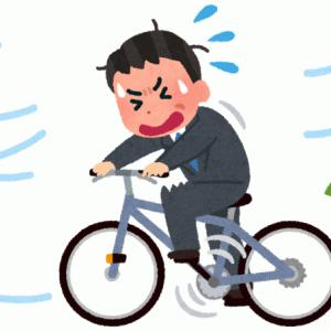 俺の父ちゃんは退職金でクロスバイク買って人身事故起こして相手が後遺障害残って退職金全部消えていったぞ