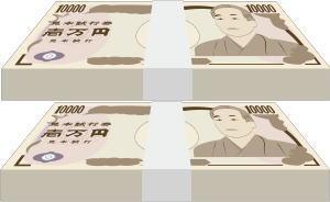 不倫で離婚!慰謝料1000万!?矢口真理さんと中村昌也さん