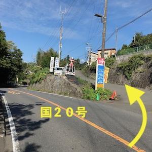 山梨 旧小渕小学校 トラス橋 八米龍泉寺の湧水 ダンロップD604レビュー
