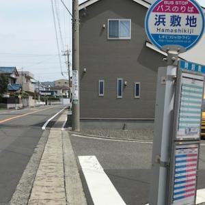 静岡 旧マッケンジー邸