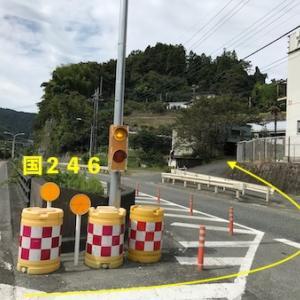 神奈川県 山北 透間の吊橋