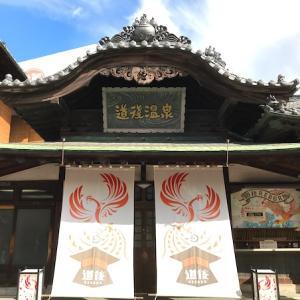 四国 愛媛 道後温泉周辺 松山地方気象台庁舎 聖アンデレ教会