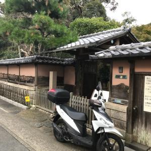 鎌倉 旧吉屋信子邸