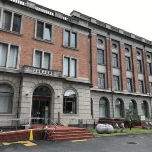 公会堂群馬会館 旧群馬県庁(群馬昭和庁舎)