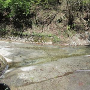 神奈川県秦野市 湧水 葛葉の泉