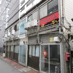 横浜 黄金町 ちょんの間の跡
