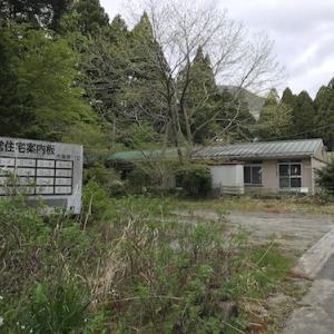 神奈川県 箱根 廃アパート群