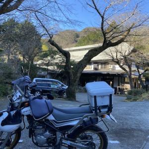 七沢温泉 玉川館