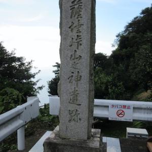 静岡県 由比 石の時計台 西倉沢公会堂
