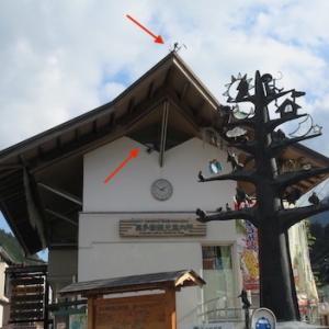 奥多摩駅 養澤神社