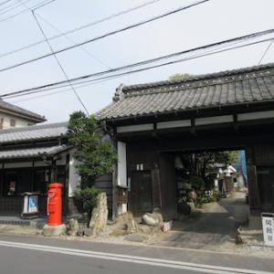 栃木県栃木市 岡田記念館