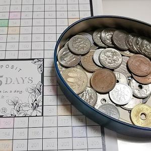 365日貯金ー2ヵ月目ー小さな貯金が当たり前になる