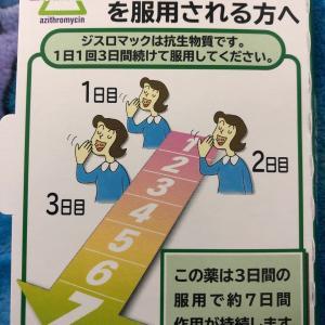 【#121】虫歯建設株式会社 通院&点滴まとめ