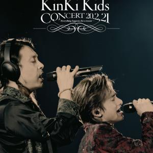 KinKi Kids・堂本光一、ジャニーズ先輩直伝の「一番使える護身術」に番組スタッフ爆笑のワケ