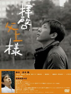 嵐・二宮和也、『ニノさん』でのデヴィ夫人の行動に「非常識」「不潔すぎる」と批判噴出