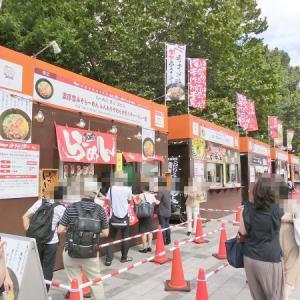 さっぽろオータムフェスト2019~HOKKAIDOラーメン祭り~