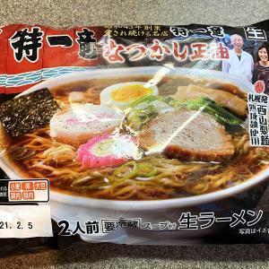 特一竜なつかし正油ラーメン@自宅~西山製麺チルド~