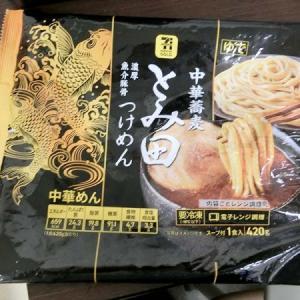 中華そばとみ田つけ麺&すみれチャーハン@コンビニ冷凍メシ