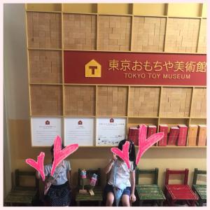 畳の解体見学 い草人形作り♪ 東京おもちゃ美術館